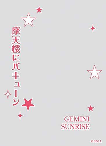 キャラクターオーバースリーブ サクラ大戦 ジェミニ・サンライズ(ENO-045)