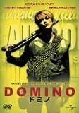 ドミノ [DVD]