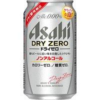 アサヒ ドライゼロ 350ml缶 (ノンアルコール) 350ML × 24本