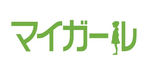 マイガール DVD-BOX (5枚組)
