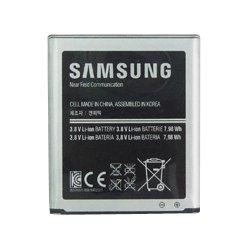 【純正Galaxy S3 Battery】docomo GALAXY S3 交換用バッテリー 電池パック  【SAMSUNG純正】 battery pack SC-06D ※おサイフケータイ非対応