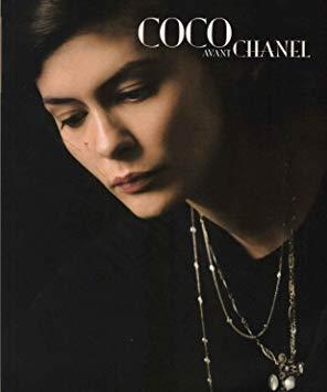 【映画パンフレット】 『ココ・アヴァン・シャネル.COCO AVANT CHANEL』 出演:オドレイ・トトゥ