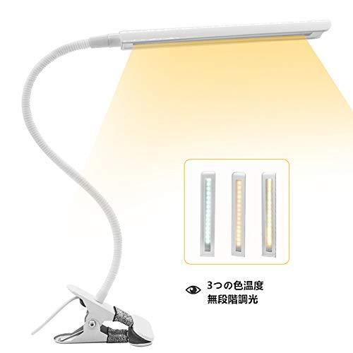 LENDOO LEDクリップライト