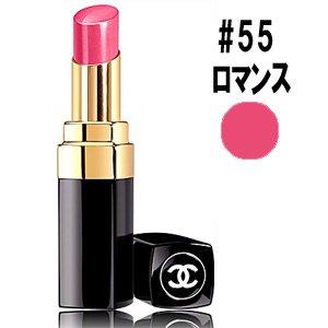 シャネル 口紅 ルージュ ココ シャイン #55 【並行輸入品】