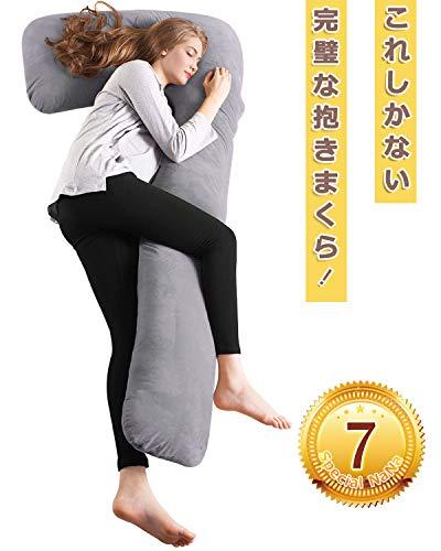 抱きまくら 柔らかい 7型 体にフィット だきまくら 横向き寝 いびき 安眠枕 エンゼルの抱き枕 マタニティ ...