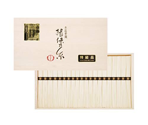 手延素麺 揖保乃糸 特級品の画像です。