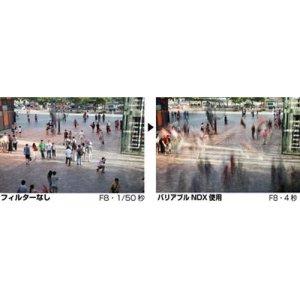 Kenko NDフィルター バリアブルNDX 77mm 可変式光量調節用 377482