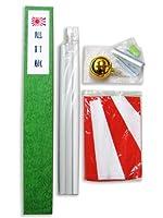 海軍旗 セット[ 旭日旗 大日本帝国海軍旗 軍艦旗 ][テトロン製 70×105cm]