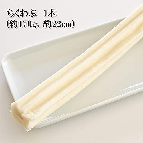 えつすい 関東風のおでんや煮物に欠かせないちくわぶ(冷凍)