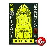 大阪ご当地カレー 通天閣公認 ビリケン開運ビーフカレー(中辛)200gx 6食