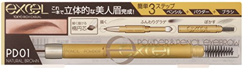 エクセル パウダー&ペンシルアイブロウEX PD01 ナチュラルブラウン