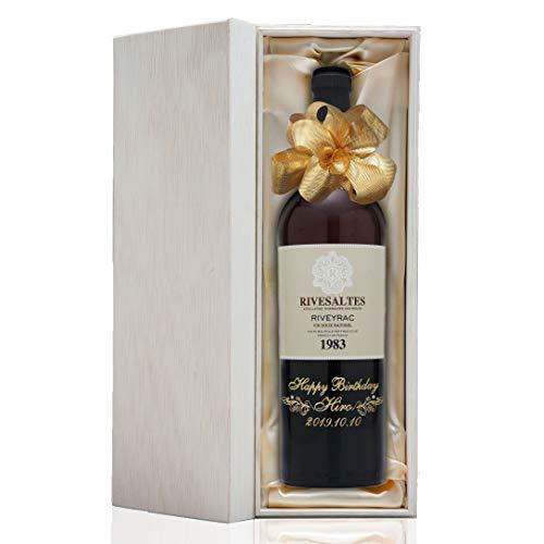 名入れ彫刻のワインはお酒が好きなお父さんがもらって嬉しい贈り物