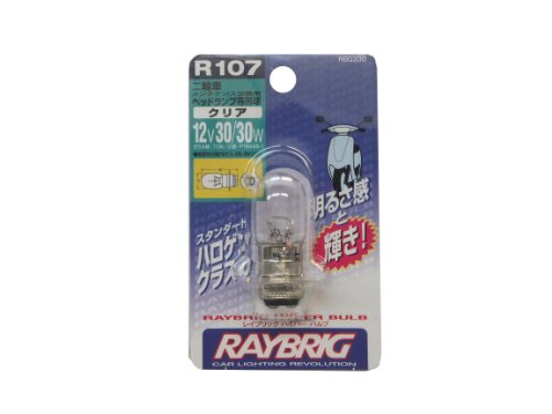 RAYBRIG [レイブリック] モーターサイクル ハイパーバルブ T19Lクリア [1個入り]  [品番] R107