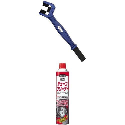 【おすすめセット】AZ(エーゼット) 3面ブラシ(チェーンブラシ) + チェーンクリーナー チェーン専用洗浄・防錆剤 セット