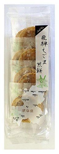 飛騨えごま煎餅 12枚
