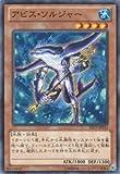 遊戯王カード 【アビス・ソルジャー】 SD23-JP014-N ≪海皇の咆哮≫