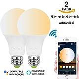 Magic Hue WiFi スマートLED 6.5W照明電球 日の出と日没AlexaとGoogle Homeで使用, ワイヤレスタイミングスマート 操作調光 モードライト, WiFi操作 スマホン 非常灯 ォンコントロール 用の新しいマジックホーム E26 (調光6.5W+暖かい白 色&冷かい白 色(2 Pack))