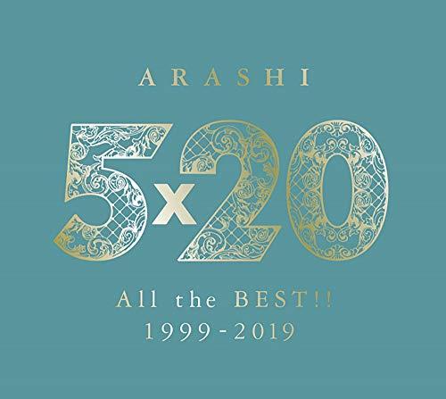 5×20 All the BEST!! 1999-2019 (初回限定盤2) (4CD+1DVD-B)