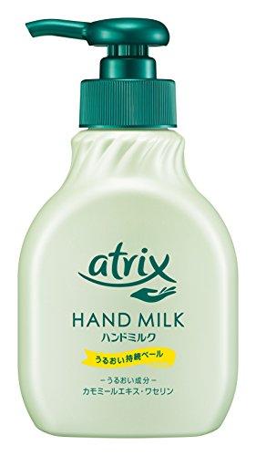 アトリックス ハンドミルク 200ml