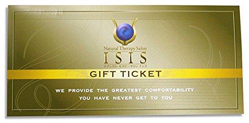 マッサージ券は看護師だけでなく両親へのギフトにもおすすめのプレゼント