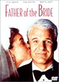 花嫁のパパ [DVD]