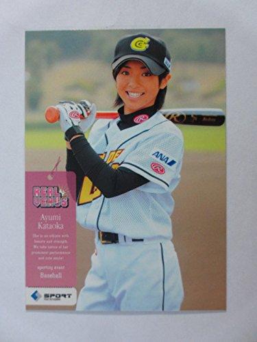 BBM2009リアルヴィーナス/レギュラーカードNo.05片岡安祐美