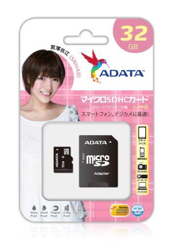 Adata A-DATA SNH48 宮澤佐江 スペシャルパッケージ microSDHC 32GB Class4 エーデータ SD変換アダプター付属