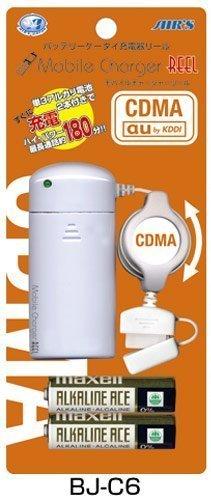 乾電池式ケータイ充電器 モバイルチャージャーリール CDMA(au) BJ-C6