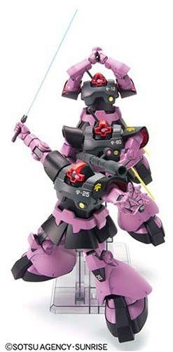 HGUC 1/144 MS-09 ドム 黒い三連星トリプルドムセット (機動戦士ガンダム)