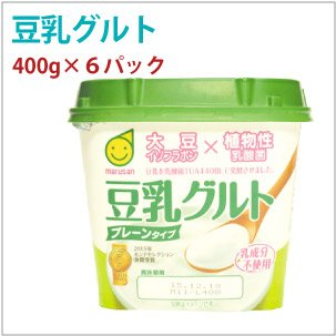 【豆乳グルト400g×6パック】 砂糖不使用、乳成分不使用 63600-6