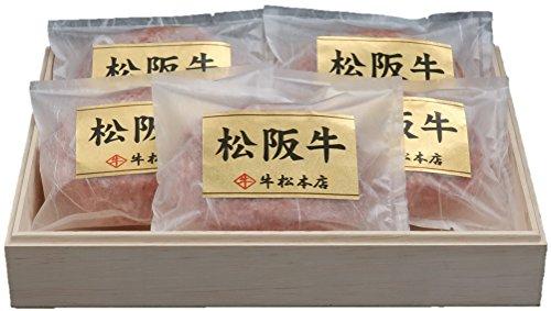 おじいちゃんの誕生日に松阪牛のハンバーグをプレゼント