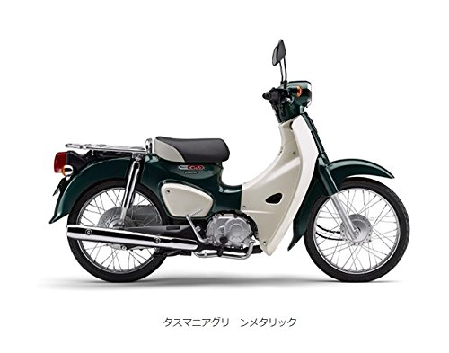 【ホンダ】 [最新モデル] スーパーカブ50◇新車 タスマニアグリーンメタリック◇ HONDA