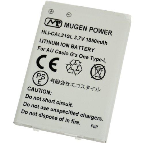 MUGEN POWER au Gz One TYPE-L CAL21用大容量互換性バッテリーPSE認証済み電池パックHLI-CAL21SL 1850mAh