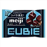 明治 明治ブラックチョコレートCUBIE 42g×10袋