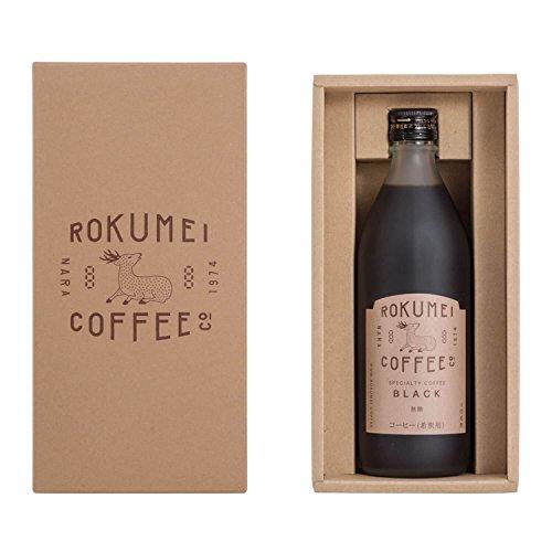 ロクメイコーヒーを父の日にプレゼント