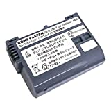 NIKON EN-EL15 EN-EL15b 互換 バッテリー【残量表示&純正充電器対応】【ロワジャパンPSEマーク付】