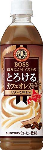 ボス とろけるカフェオレ ビター 500ml×24本