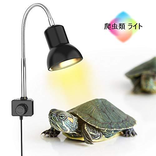 Dadypet 爬虫類 ライト ランプ 両生類ヒーター クリップスタンド 亀 爬虫類用 バスキングライト 保温電球 UVA+UABライト 熱帯 亜熱帯 25W 2つランプ付き