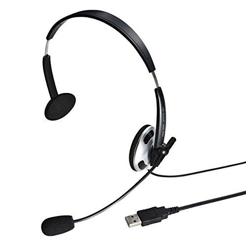 サンワサプライ USBヘッドセット/ヘッドホン MM-HSUSB13BKN