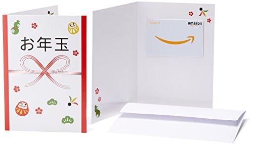 Amazonギフト券(グリーティングカードタイプ) - 10,000円 (お年玉)