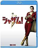 シャザム! ブルーレイ&DVDセット (2枚組) [Blu-ray]