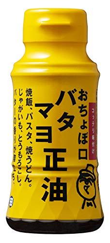 正田醤油 バタマヨ正油R 150ml ×4本