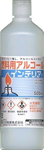 燃料用 アルコール 500ml