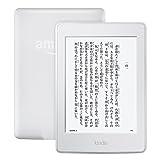 Kindle Paperwhite、電子書籍リーダー(第7世代)、Wi-Fi 、4GB、ホワイト
