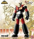 スーパーロボット超合金 マジンガーZ in Wajima 輪島 魂ウェブ限定当選品