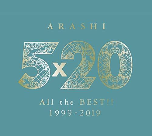 5×20 All the BEST!! 1999-2019 (初回限定盤2) (4CD+1DVD-B) (予約追加生産分 ※8月中旬以降のお届けとなり...