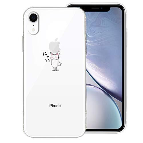 iPhone 各機種 対応【CuVery】 iPhoneXR ソフト クリア 透明 ケース ワイヤレス充電対応 レンズ 液晶保護 超軽量 1mm薄型 耐衝撃 気泡防止 猫 ネコ にゃんこ Appleは重い?(保護ガラスなし)【デザイン】スマホ スマホケース