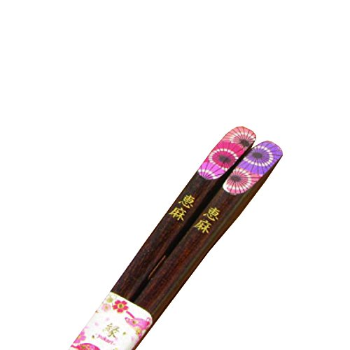名前入りのマイ箸は貰って嬉しい退職祝いのアイテムです。