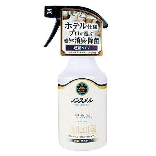 ノンスメル清水香 【ホテル仕様】 消臭・除菌スプレー 無香 本体 300ml
