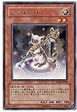 遊戯王 ANPR-JP031-R 《マジキャット》 Rare
